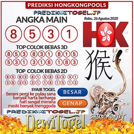 Prediksi Togel WAP Hongkong Rabu 26 Agustus 2020
