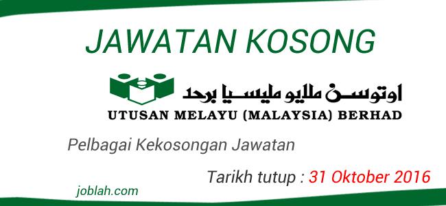Jawatan Kosong Utusan Melayu (Malaysia) Berhad Terkini