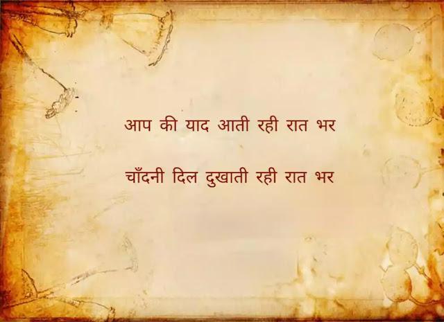 Faiz ahmed faiz poetry in hindi