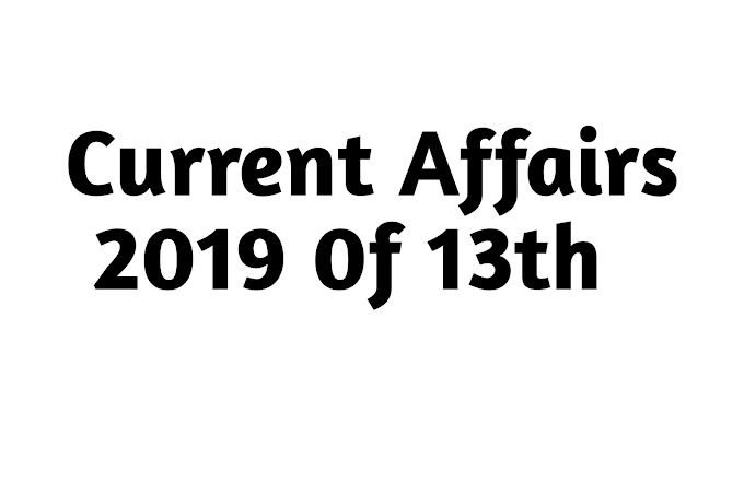 Current Affairs - 2019 - Current Affairs today 13th July 2019