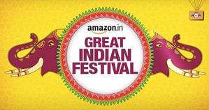 Amazon पर 2021 की सबसे बड़ी सेल