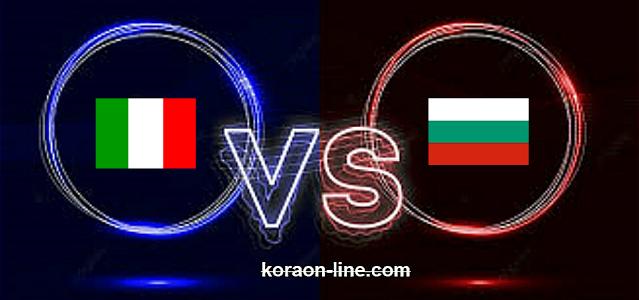 كورة اون لاين مشاهدة مباراة بلغاريا وايطاليا بث مباشر اليوم تصفيات كأس العالم 2022: أوروبا