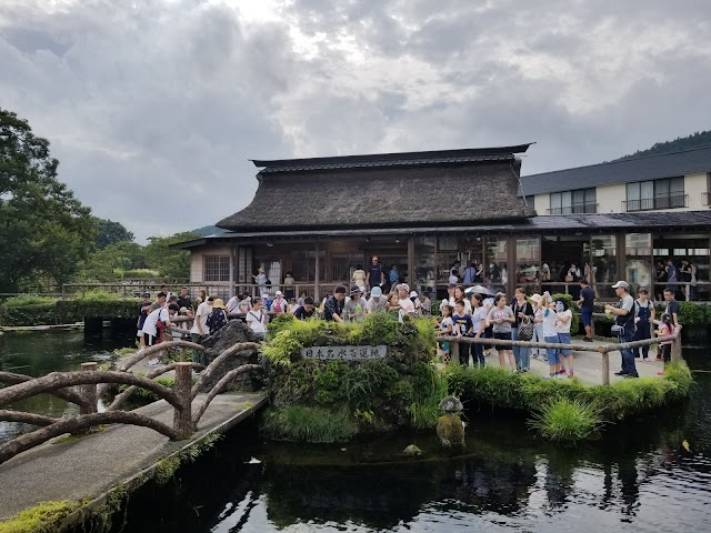 Oshino Hakkai ancient village - A place to keep the Japanese past