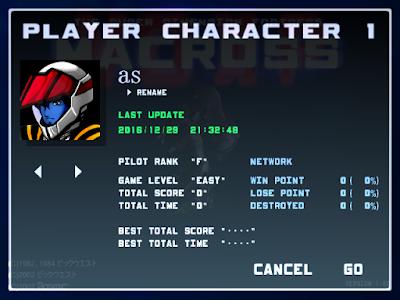 超時空要塞(macrossVOXP),經典機器人射擊遊戲!