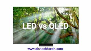 LED vs QLED TV Screens