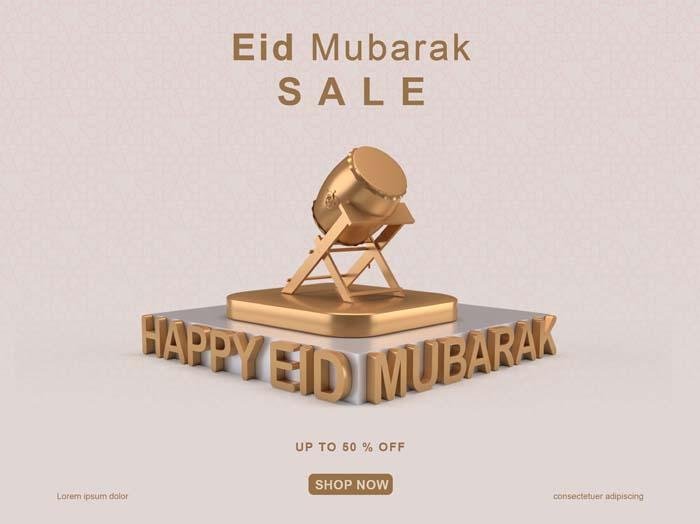 Eid Mubarak Sale Banner 3D Rendering Template
