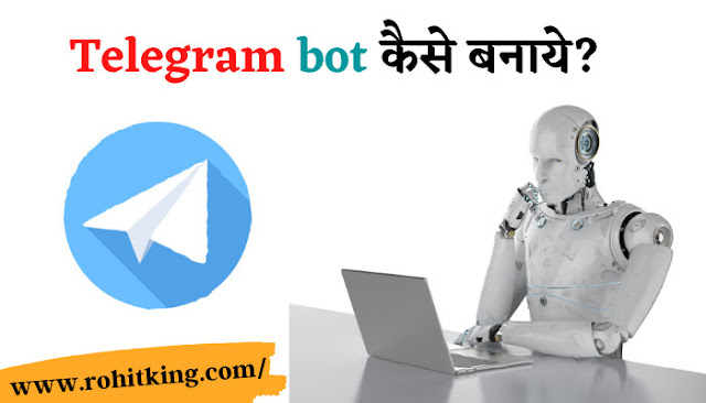 Telegram-bot-kaise-bnaye-hindi