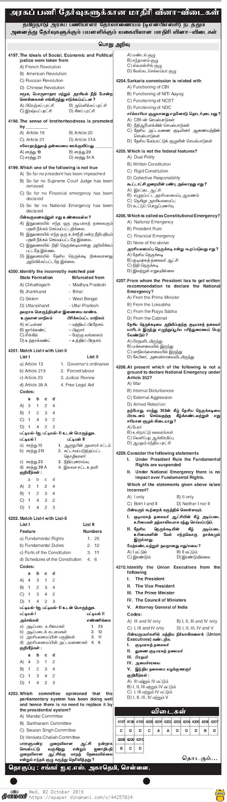 TNPSC General Studies Model Questions and Answers - 02-10-2019