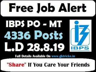 IBPS PO - MT Admit Card