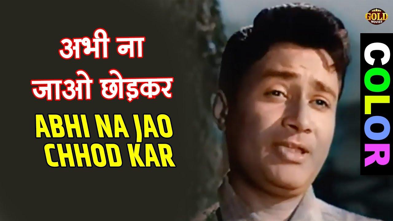 Abhi Na Jao Chhod Kar Lyrics in Hindi