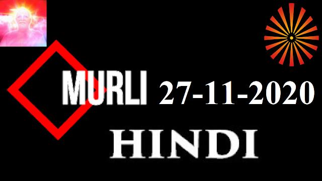 Brahma Kumaris Murli 27 November 2020 (HINDI)