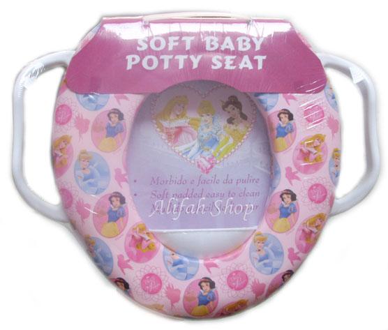Jual Baju Dan Keperluan Anak Soft Potty Dengan Handle