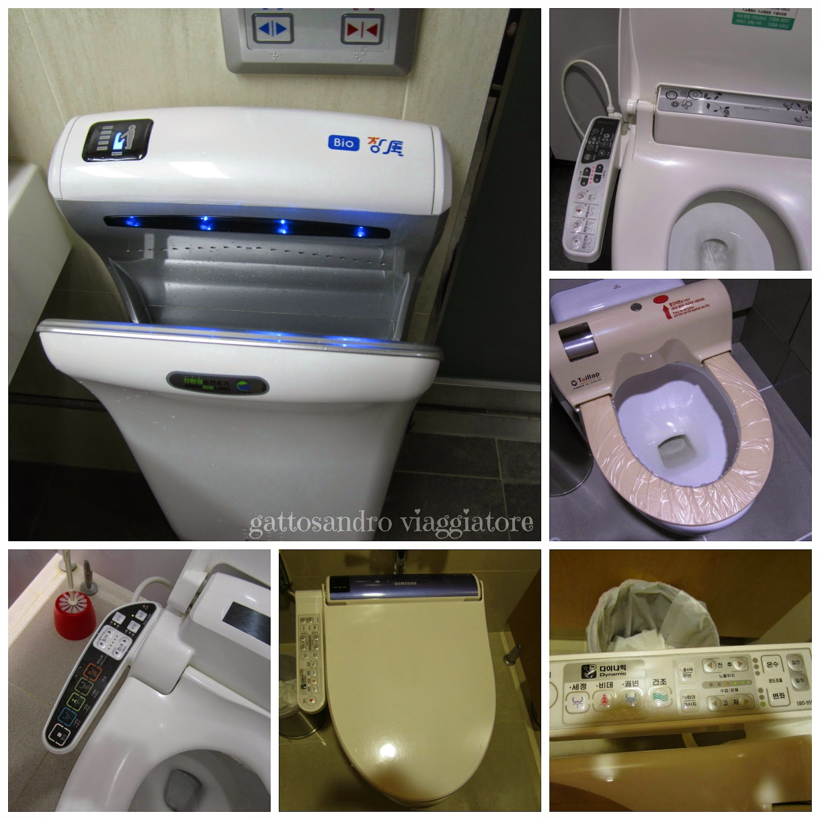 korean toilet