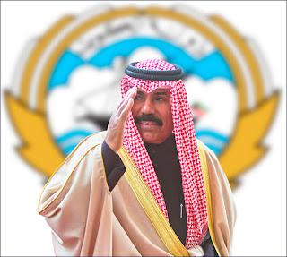 ويكيبيديا نواف الاحمد الجابر الصباح امير الكويت الجديد 2020 - 2021