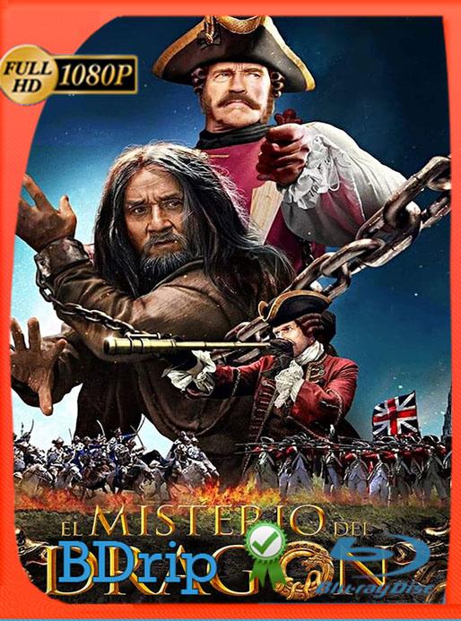 El Misterio del Dragón (The Mystery of the Dragon Seal)  (2019) 1080p BDrip Latino  [Google Drive] Tomyly