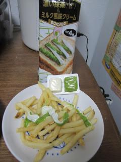 McDonald's Fries and Verde Dispenser Pack Matcha & Milk Cream