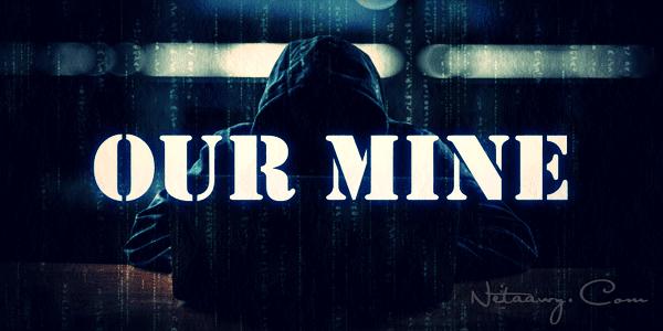 أخطر-الإختراقات-التي-قام-بها-فريق-OurMine