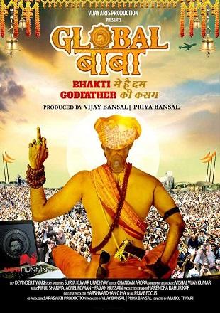 Global baba 2016 Full Hindi Movie Download HDRip 720p