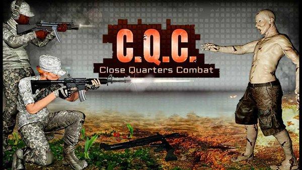 cqc-close-quarters-combat