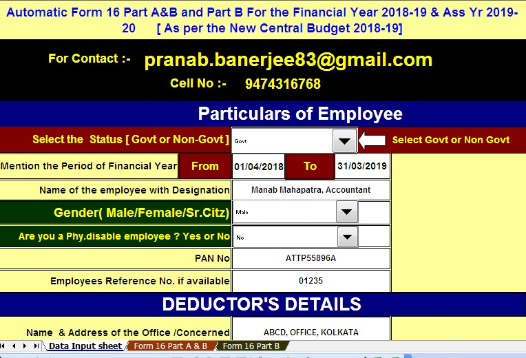 Download Automated All In One Tds On Salary West Bengal Govt