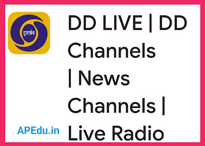 DD Saptagiri TV Channel can also be viewed on phones via Android App, Bridge Course and video lessons can be viewed on the phone itself