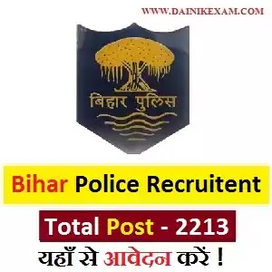 Bihar Police SI & Sergent Recruitment 2020 Apply Online 2213 Post Bihar Police BPSC Sub Inspector Vacancy 2020, Bihar दरोगा भर्ती 2020, DainikExam com