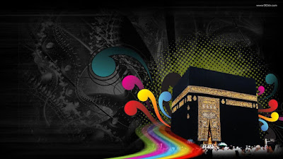 Beautiful Islamic HD Wallpapers