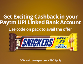 PayTM Snickers Offer - Rs.35 Free PayTM Cash With Each Pack