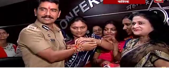 Raksha Bandhan with nashik polise commissioner vishwas nangare patil/नाशिक पोलीस आयुक्त विश्वास नांगरे पाटील आयोजित राखी विथ खाकी!!!