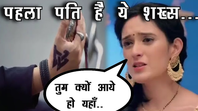 Future Story : Vedika starts getting horrible calls of ex-husband calls Vedika Vedu in YRKKH