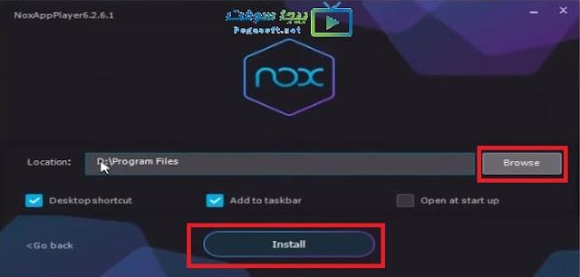 تنصيب محاكي nox player للكمبيوتر