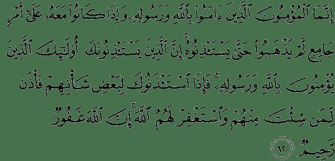 Surat An Nur ayat 62