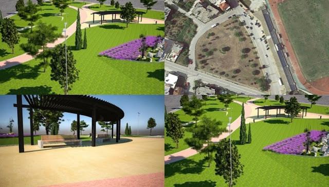 Γιάννενα: Προς ανάπλαση το Πάρκο Δημοκρατίας στο Δήμο Πρέβεζας