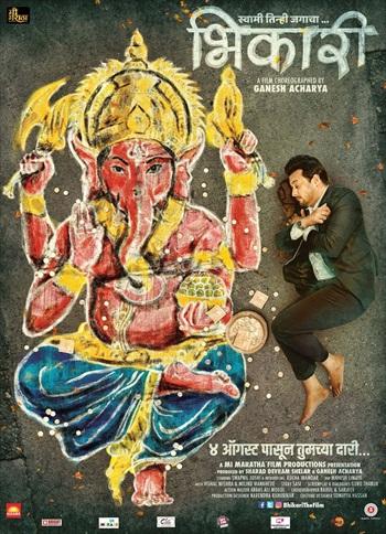 Bhikari 2017 Marathi 720p HDRip 900mb