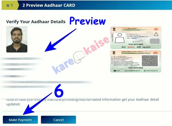 preview-of-pvc-aadhar-card-for-making-payment