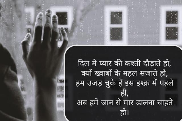 poetry status poetry whatsapp status  shayari whatsapp status  shayari status  cute love raj cute love raj whatsapp status, new whatsapp status video, shayari status