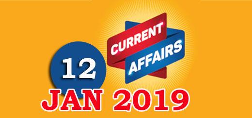 Kerala PSC Daily Malayalam Current Affairs 12 Jan 2019