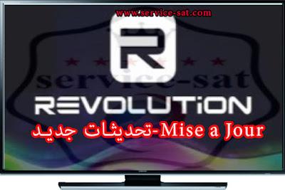 جديد اجهزة REVOLUTION