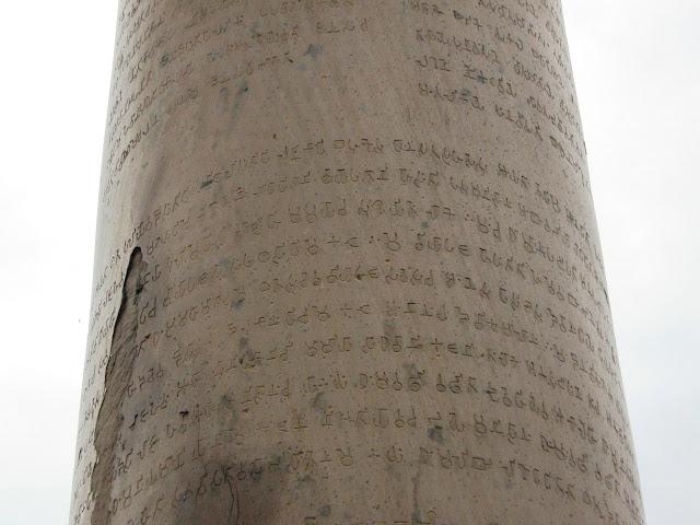 2,000 year old Ashoka Pillar in Delhi suffers heavy damage