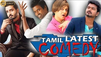 Tamil Movie Comedy Scenes Latest Movie Comedy Tamil Movie
