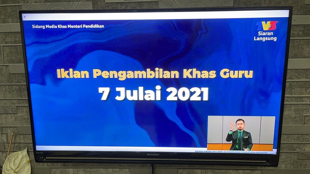 Iklan Pengambilan Khas Guru gred DG41 akan bermula pada 7 Julai 2021
