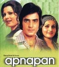 Apnapan (1977)
