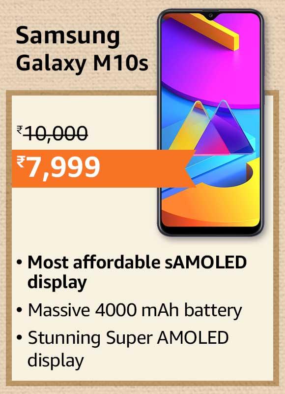 Samsung M10s