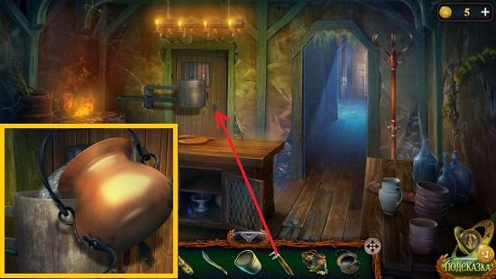 воду выливаем в кастрюлю и ручку на двери вешаем в игре затерянные земли 6