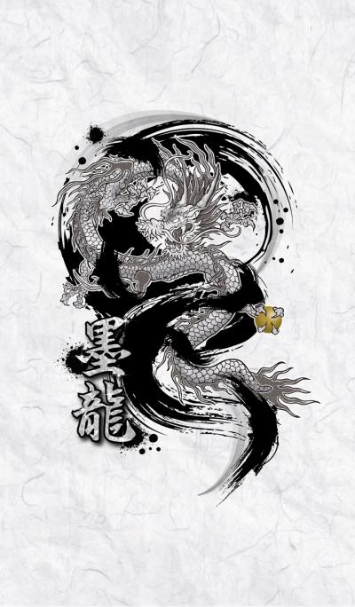 Ink Dragon*