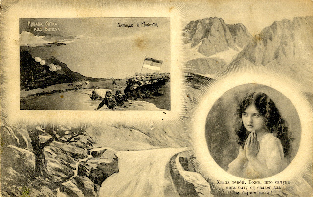 Postcard from the Serbian army - Bloody battle in Bitola