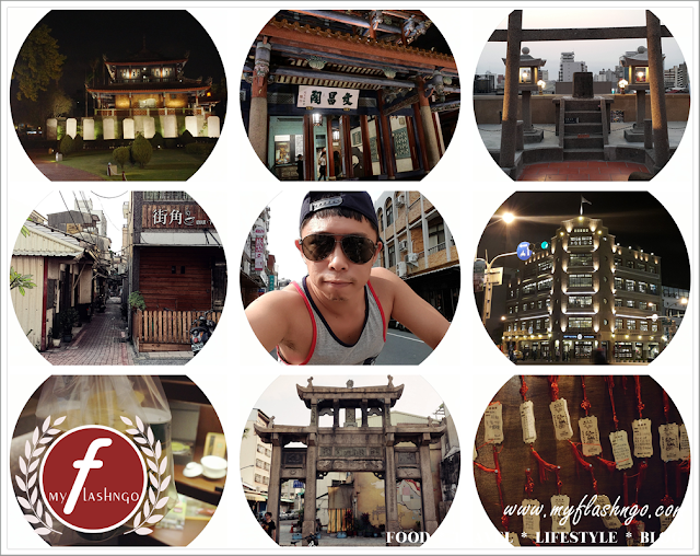2015 台湾 ►台南市 ►慕红豆/ 林百货/ 赤崁楼/ 翰林茶馆 (28)