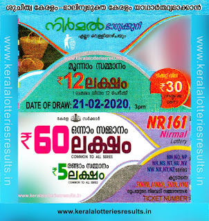 """KeralaLotteriesresults.in, """"kerala lottery result 21 2 2020 nirmal nr 161"""", nirmal today result : 21/2/2020 nirmal lottery nr-161, kerala lottery result 21-02-2020, nirmal lottery results, kerala lottery result today nirmal, nirmal lottery result, kerala lottery result nirmal today, kerala lottery nirmal today result, nirmal kerala lottery result, nirmal lottery nr.161 results 21-2-2020, nirmal lottery nr 161, live nirmal lottery nr-161, nirmal lottery, kerala lottery today result nirmal, nirmal lottery (nr-161) 21/2/2020, today nirmal lottery result, nirmal lottery today result, nirmal lottery results today, today kerala lottery result nirmal, kerala lottery results today nirmal 21 2 20, nirmal lottery today, today lottery result nirmal 21-2-20, nirmal lottery result today 21.2.2020, nirmal lottery today, today lottery result nirmal 21-2-20, nirmal lottery result today 21.02.2020, kerala lottery result live, kerala lottery bumper result, kerala lottery result yesterday, kerala lottery result today, kerala online lottery results, kerala lottery draw, kerala lottery results, kerala state lottery today, kerala lottare, kerala lottery result, lottery today, kerala lottery today draw result, kerala lottery online purchase, kerala lottery, kl result,  yesterday lottery results, lotteries results, keralalotteries, kerala lottery, keralalotteryresult, kerala lottery result, kerala lottery result live, kerala lottery today, kerala lottery result today, kerala lottery results today, today kerala lottery result, kerala lottery ticket pictures, kerala samsthana bhagyakuri"""