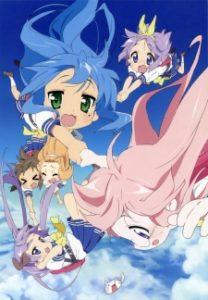 Download Lucky Star + OVA Subtitle Indonesia (Batch)