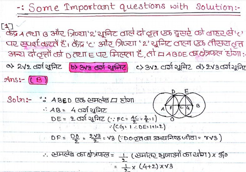 Upsc Ias Questions Answers Solutions Hand Written Notes In
